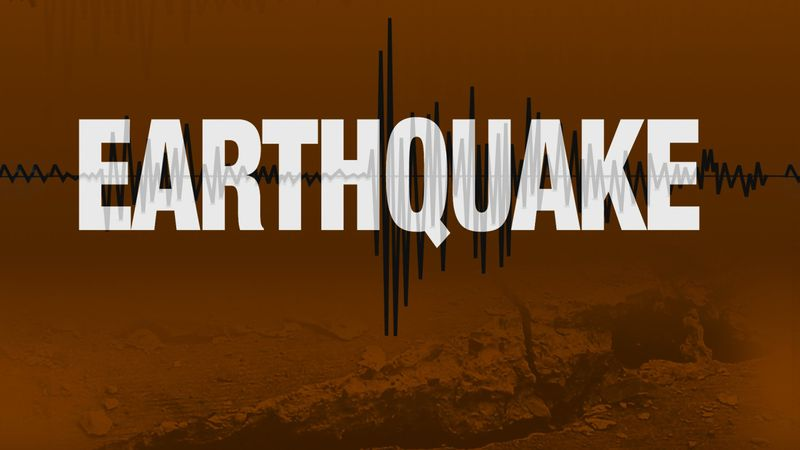 EARTHQUAKE lettering with seismograph reading and cracked ground, finished graphic