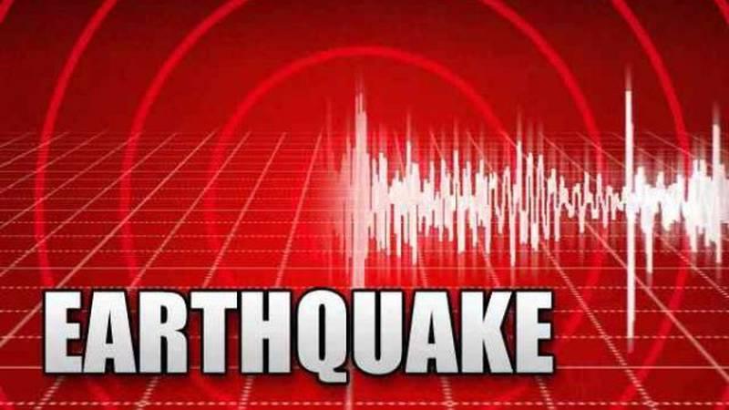 Another earthquake shook the Heartland Thursday night.