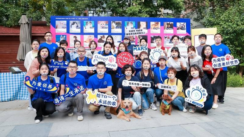 Mars Pet Nutrition China Volunteers at the event