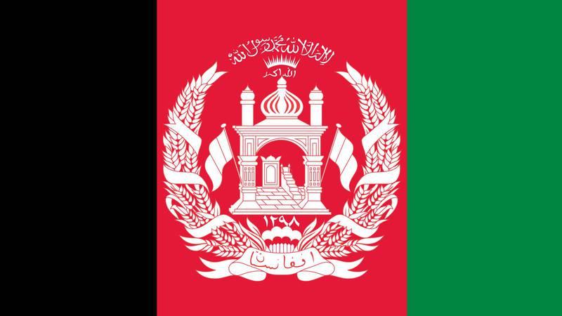 Afghanistan flag (AP)